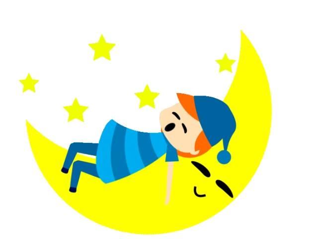 Guten Abend – Gute Nacht